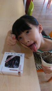 增加孩子食慾