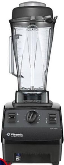美國Vita-Mix多功能生機