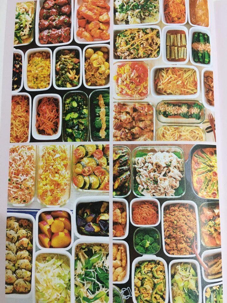 冰箱常備菜能準備出各式各樣美味的便當