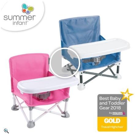 Summer infant隨身攜帶餐椅兩色