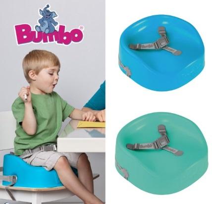 Bumbo隨身攜帶餐椅有兩色