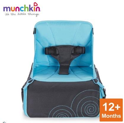 munchkin隨身攜帶餐椅外觀