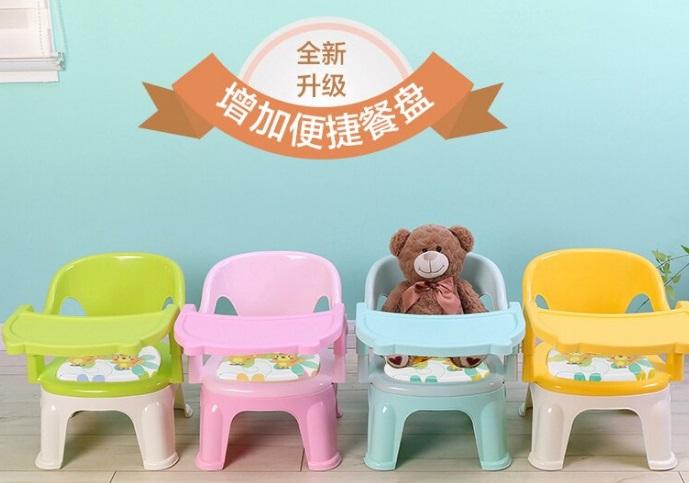 叫叫小餐椅四種顏色選擇