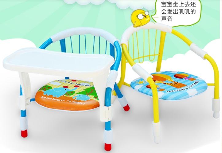 加固小餐椅兩種顏色選擇