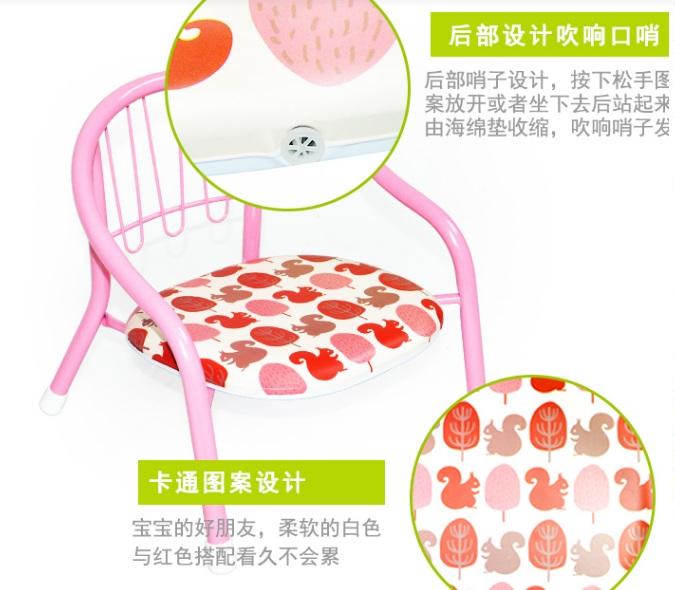 加固小餐椅的圖案