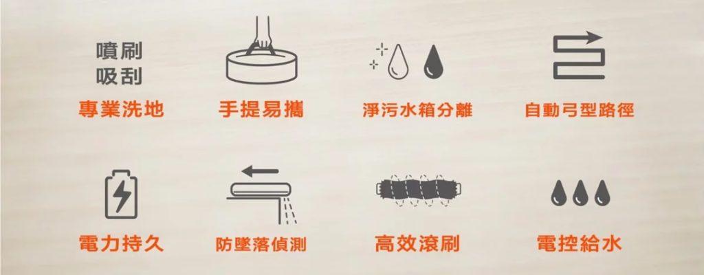 功能Ilife A9s擬人手搓掃拖機器人