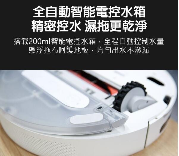 小米米家掃拖機器人1C 視覺導航版兩用吸塵器 掃地加拖地【coni shop】底部水箱