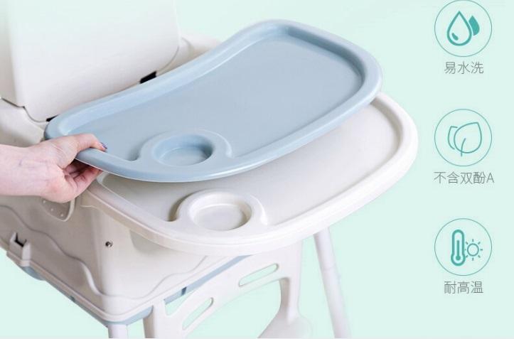 便攜式高腳餐椅餐盤可以拆開清洗
