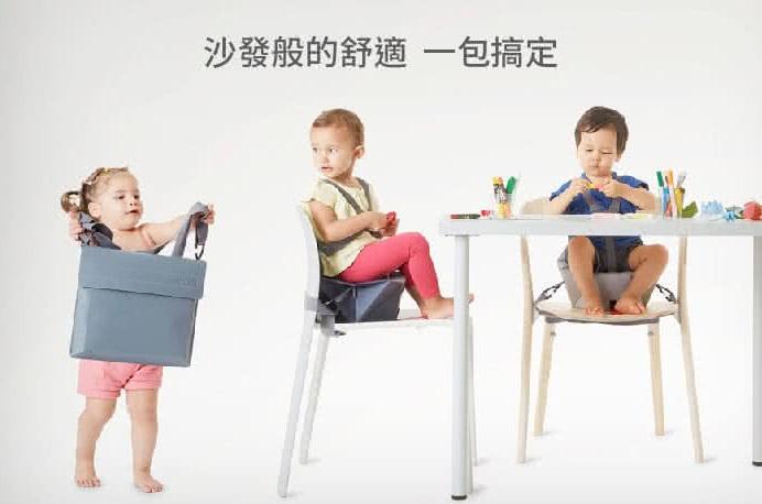 bombol 小餐椅小孩都 能自己打開的使用說明