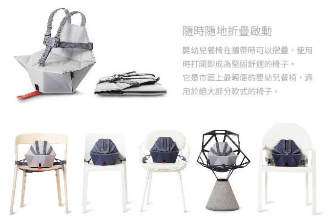 隨身攜帶餐椅各種椅子上都能使用