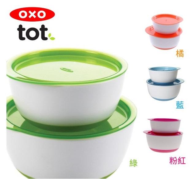 餐碗四種顏色
