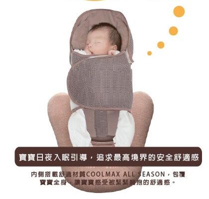 天鵝堡餐椅可以包覆嬰兒更好入眠