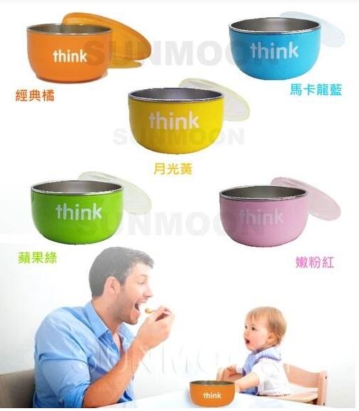 餐具組thinkbaby深碗有五個顏色