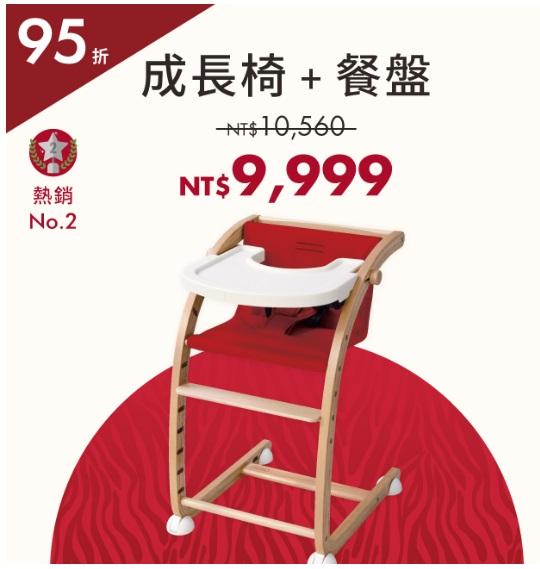 färska Taiwan 捨去繁鎖組裝,更多功能的日本「清新派」實用嬰幼傢俱 – färska Taiwan 台灣總代理古北町
