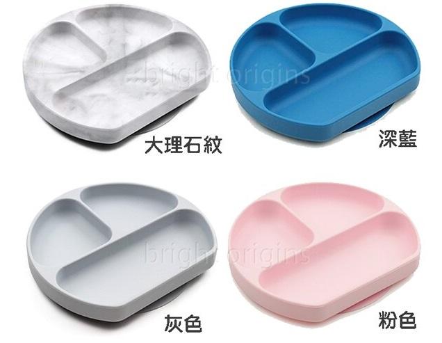 美國 Bumkins 矽膠吸盤餐盤/幼兒餐具/防滑餐盤(4色可選)