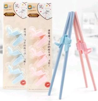 右手用的筷子指套