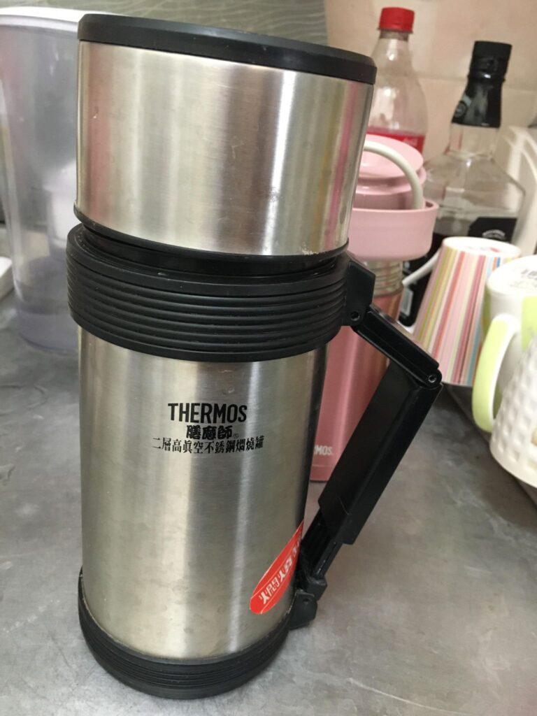 HBG-280HS燜燒罐(保溫瓶)_HJC-750系列_內容量750ml正面加蓋子的照片